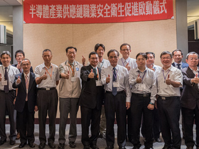 TSMC Actively Counsel Local Suppliers to Improve Capability